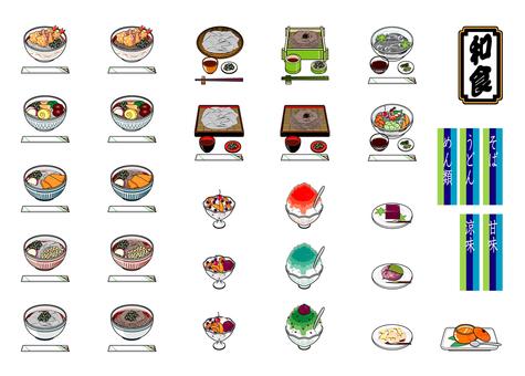Japanese Cuisine Japanese noodles · sweet