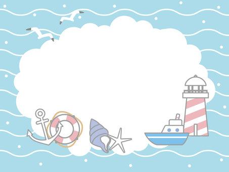 바다의 메시지 카드