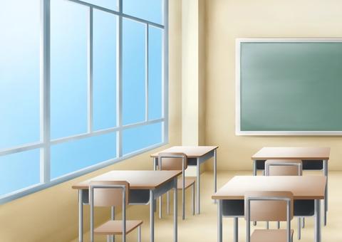 Classroom and sky