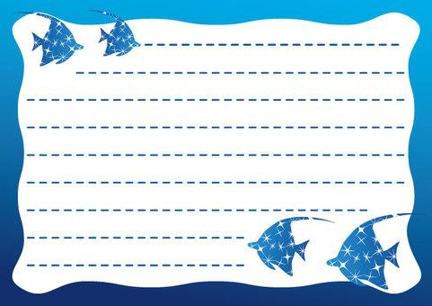 Tsunodashi star stationery letter side 01