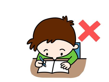 공부 자세