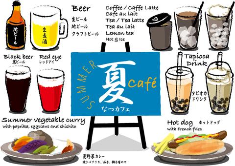 여름 카페 메뉴 스탠드 B 흰색 배경