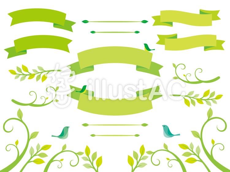 植物イラスト素材4イラスト No 443700無料イラストなら