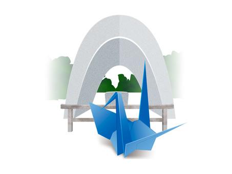 Illustration of Peace Memorial Park (png background transmission)