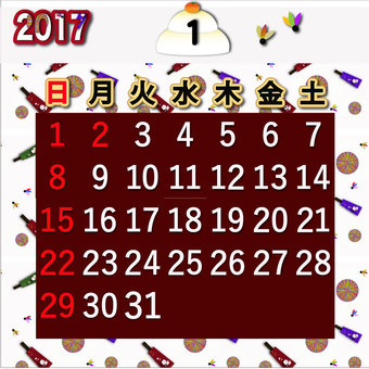 2017 Calendar January -2