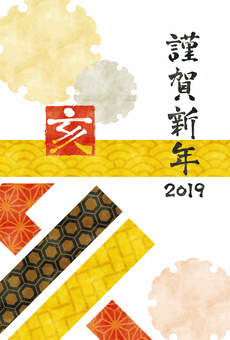 New Year's card / leap year / Japanese pattern / vertical