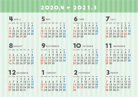 April 2020 calendar _ horizontal G