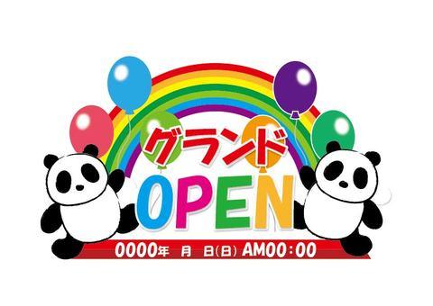 Panda, flyer, grand opening