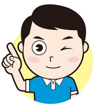 Finger pointing (wink)