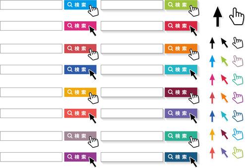 Icon search click button finger