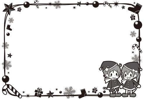 Furen * Christmas 01