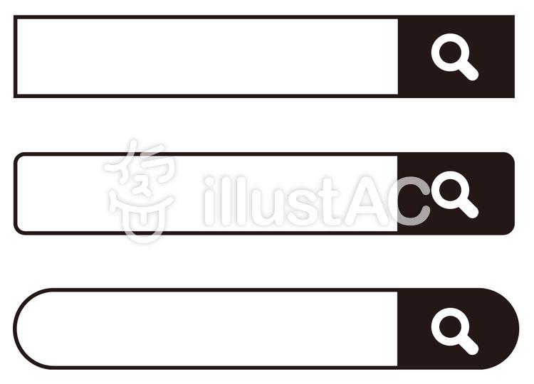 定番 シンプル検索窓虫眼鏡アイコンイラスト No 1156952無料