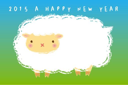Sheep pastel style
