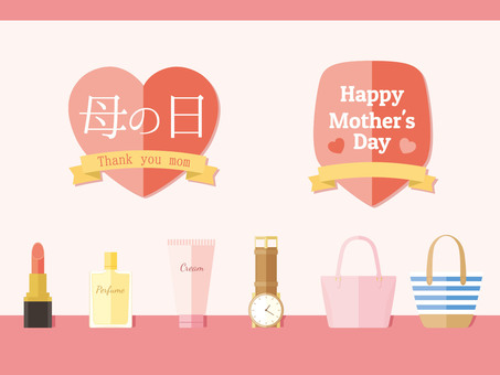 Mother's Day Flat Design Set