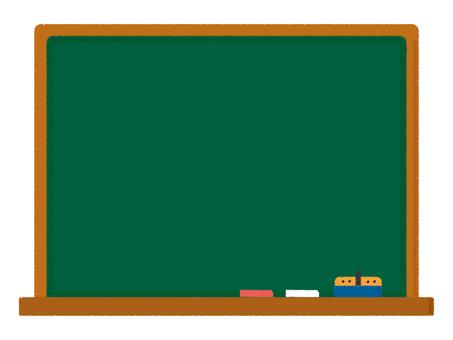 黑板框架學校