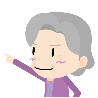 Old woman (target) Bust up