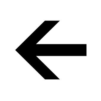 Instruction mark