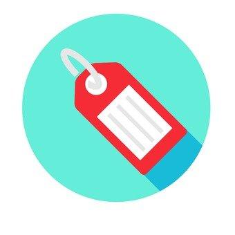 Flat icon - Tag