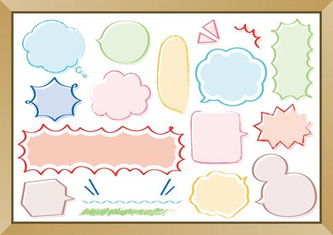 Speech bubble 05