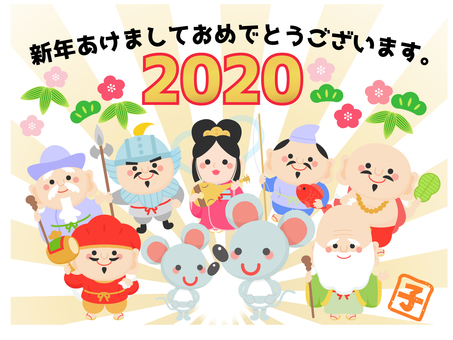 New Year's card of mouse and Shichifukujin