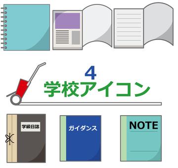 School icon set 4