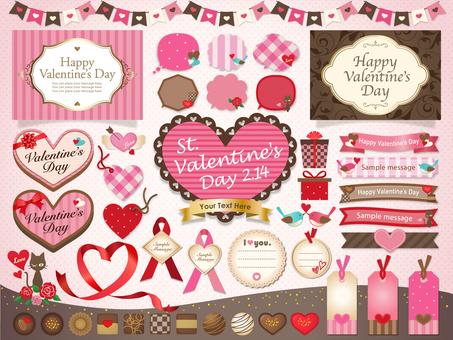 Valentine / Heart / Frameset