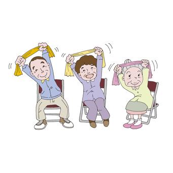 Elderly exercise 1