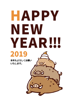 New Year cards 2019