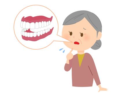 入歯の調子が悪いおばあさん