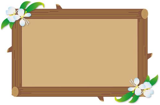 White ginger and tree frame 01