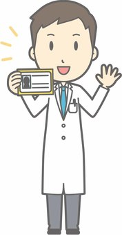 Young doctor - Identification - whole body