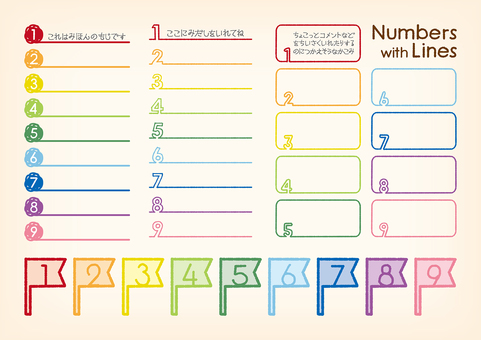 Numbers with lines 1