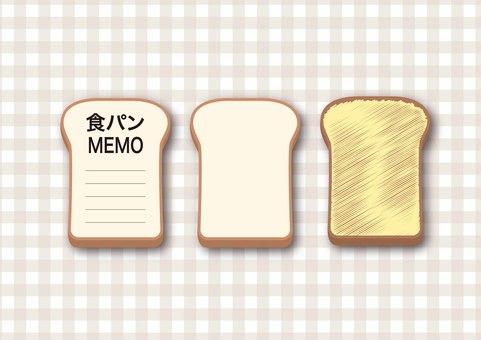 Bread MEMO
