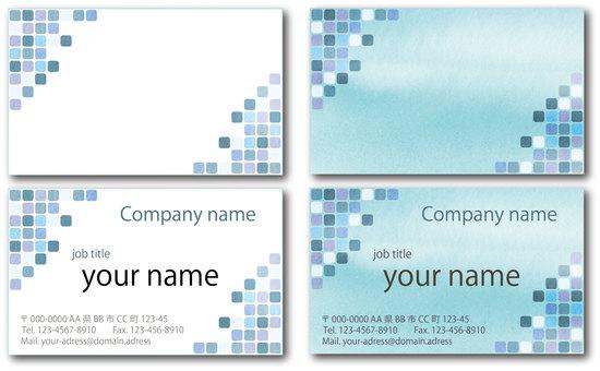 Business card set 03 (blue)