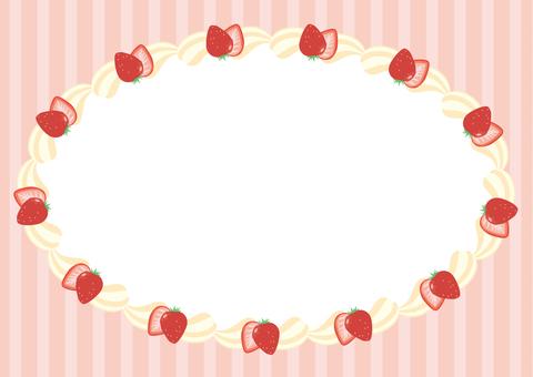 Strawberry cream frame round shape
