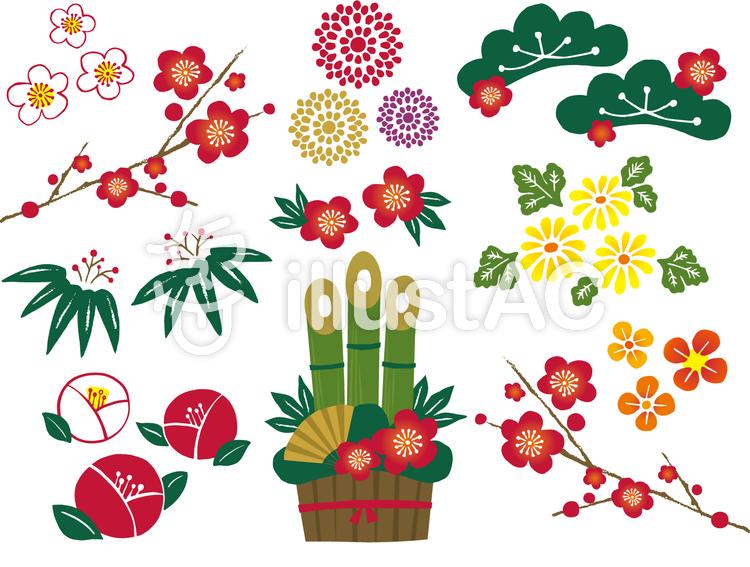 お正月の花いろいろイラスト No 948737無料イラストならイラストac