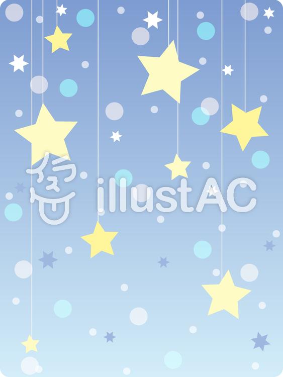 【フリーイラスト素材】お星さま