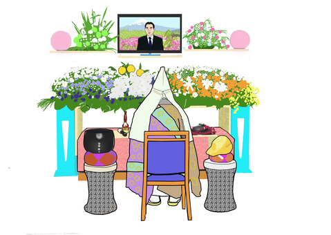 TV monitor and fresh flower altar