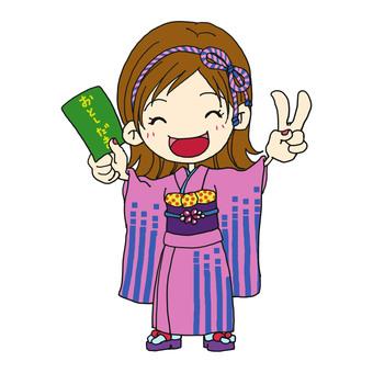 Kimono girls _ Oshobama