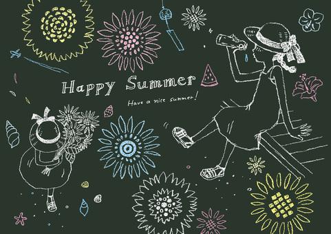 Summer 2 blackboard style