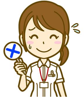 Female (nurse): A_ Bat 03BS