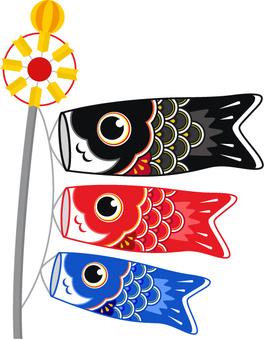 Three carp streamers