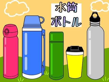 Water bottle and bottle coloring