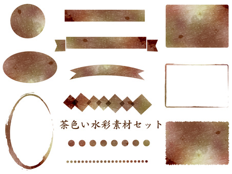 Watercolor background set ver 16