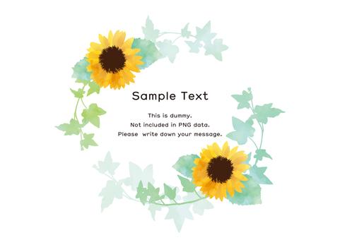 Sunflower frame circle