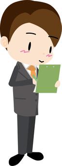 Salary man (questionnaire)