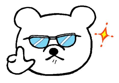 Glasses wearing Shirokuma 2