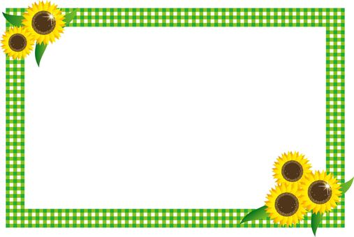 Sunflower Frame (Green)