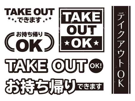 Stamp-like take-out characters