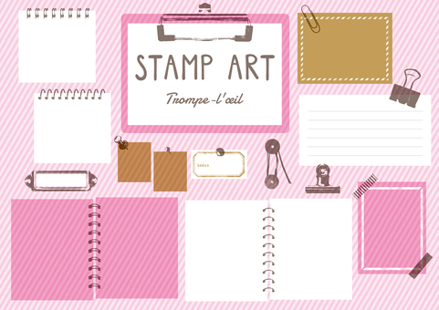 Stamp Art · Trompuruilu